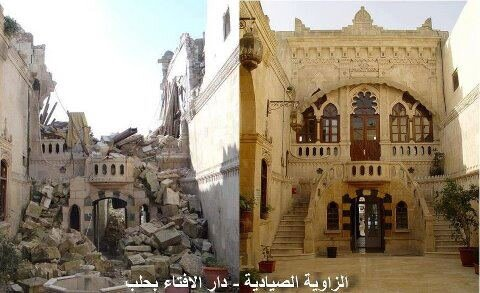 Dar-al-ifta (The House of Fatwa Issuance), Aleppo, Before and After. Do you see Aleppo?