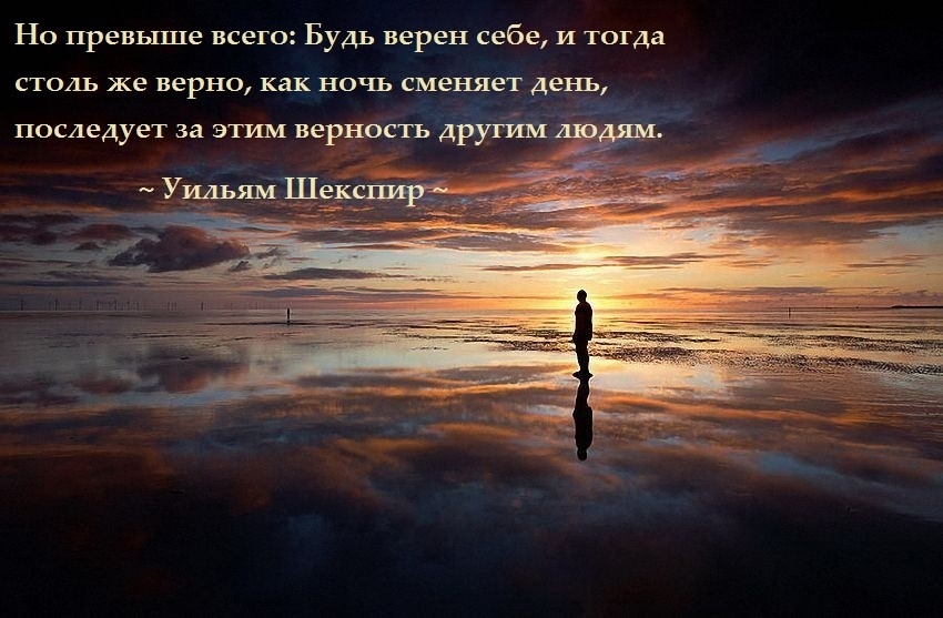 симфония любви