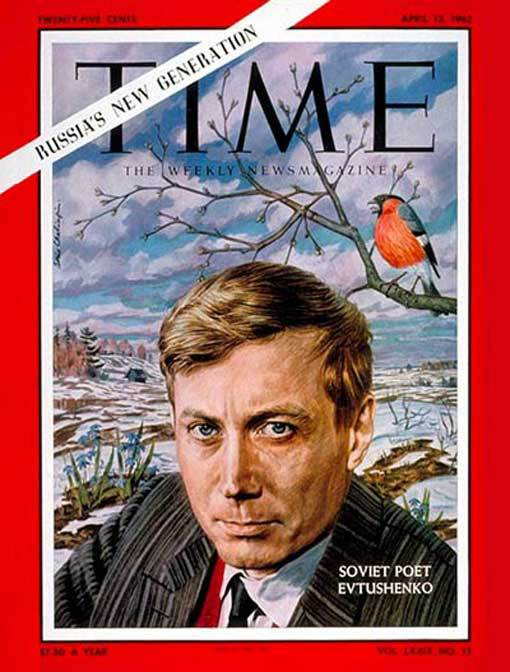 Yevgeny Yevtushenko on cover of Time Magazine. International by inner nature